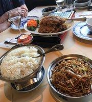 China Restaurant Mandarin