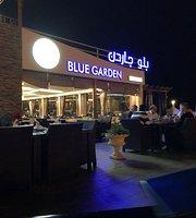 الحديقة الزرقاء