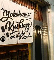 Kushiage and Wine Hachi