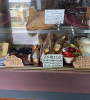 Biscuiterie Gourmandise