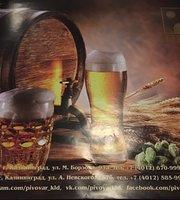 Pivovar Restaurant Brewery