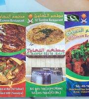 Al Taawon Restaurant