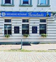 Griechisches Restaurant Thessaloniki