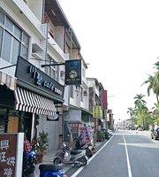 Chuan Ju Cafe
