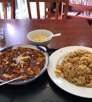 中華料理餃子の屋台
