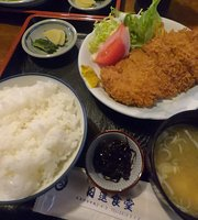 Nisshin Dining