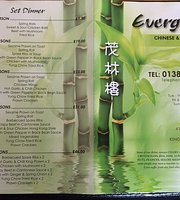Evergreen Chinese Takeaway