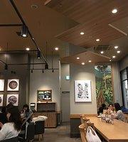 Starbucks Coffee Aeon Mall Morioka Minami