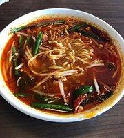 Sichuan Restaurant Shoryu