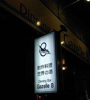 Dinning Bar Gazelle8