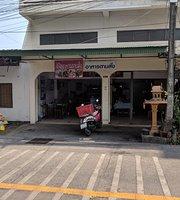 Jaelai Restaurant - Made To Order