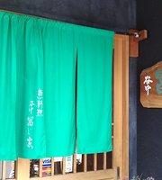 Yanaka Fujiya