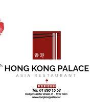 Hong Kong Palace