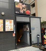 Kyushujiman Shizuoka North Entrance