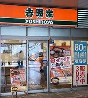 Yoshinoya Utsunomiya Paseo