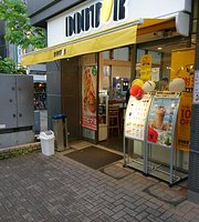 Doutor Coffee Shop Hatsudai North Entrance