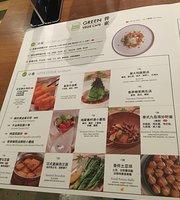 Green Vege Cafe