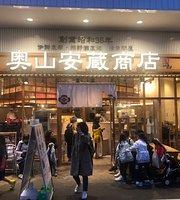 Okuyama Yasuzo Shoten Seafoodgrill