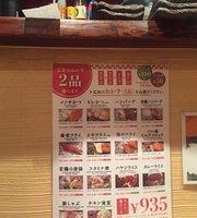 Kitchen Jiro Kojimachi