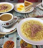 Capital Cafe (Tai Po)