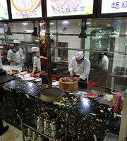 ChaoShan DaMu Beef Hot Pot Cheng (BaoAn XingYe)