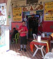 Cafe Slimania