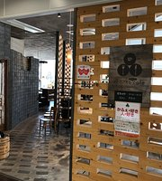 Chanto Cafe