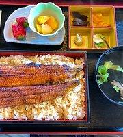 Eel Specialty Katsumi Mikkabi Branch