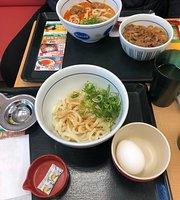 Nakau Hiroshima Otemachi