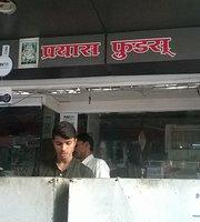 Prayas foods & caterers