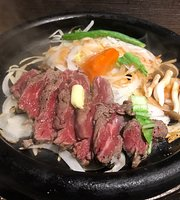 Mitaya Steak Dining Motomachi