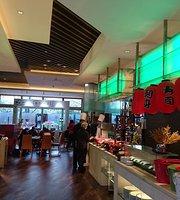 Cafe Wu