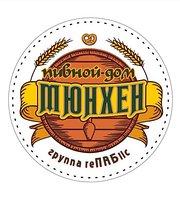 Beer House Munhen