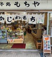 Rice Cake Ya  Pastry Shops