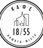 Cafe Nashego Mista 18/55