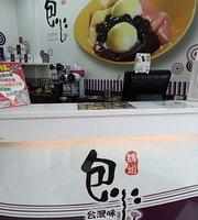 Wei Jie Pearl Tapioca With Stuffing