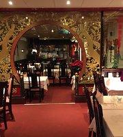 China Restaurant Tao Tao