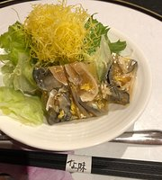 Japanese Restaurant Natsumi