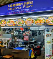 Empress Place Beef Kway Teow