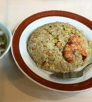 Chinese Restaurant Naniwa Hanten