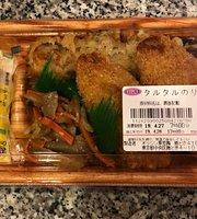 Kitchen Origin Kachidoki 4-Chome