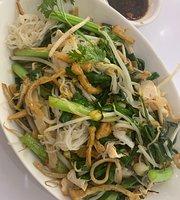 Bo De Ngoc Xanh Vegeterian Restaurant