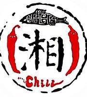 Chili Rush