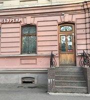 Cafe on Bolshoi Ave. V.O.