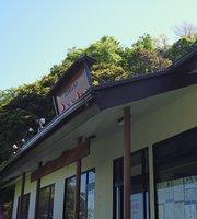 Wafu Restaurant Uokuni Hana No Kuni
