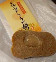 Terakoya Honpo Kusatsu