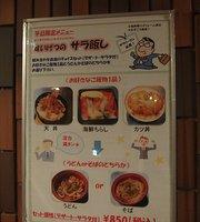 Japanese Restaurant Suigetsu