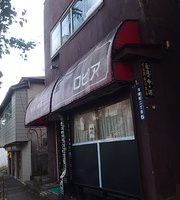 Cafe Ropia