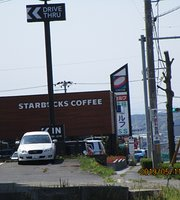 Starbucks Coffee Hachinohe Nejo