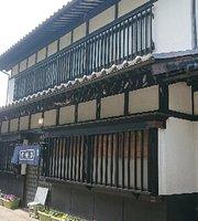 Kimisaku Soba Main Store